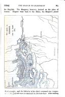 第 883 頁