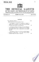1951年7月24日