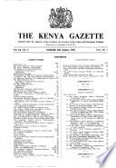 1958年1月28日