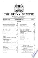 1975年7月11日