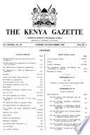 1976年12月3日