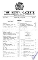 1958年12月30日