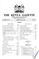 1979年7月6日