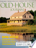 1996 年 5 月 - 6 月