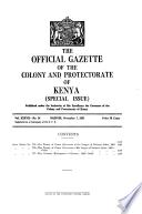 1935年11月7日