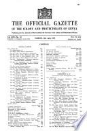 1955年4月26日