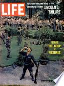1963年11月15日