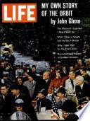 1962年3月9日