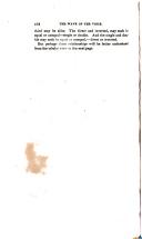 第 212 頁