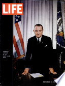 1963年12月13日