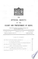 1927年6月21日