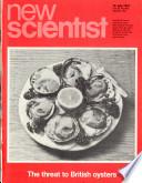 1974年7月18日