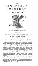 第 869 頁