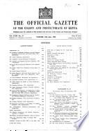 1956年6月12日
