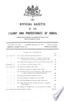 1923年9月12日