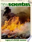 1976年10月7日