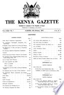 1978年2月17日