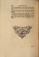 第158页