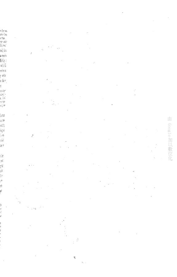 [ocr errors][ocr errors][graphic][graphic][ocr errors][merged small][graphic][merged small][ocr errors][ocr errors][ocr errors][ocr errors][ocr errors][graphic][ocr errors][ocr errors][ocr errors][ocr errors]