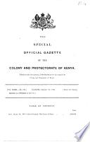 1921年10月21日