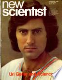 1974年10月17日