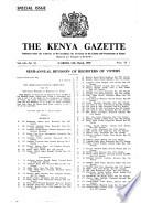 1958年3月12日