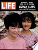 1963年10月11日