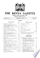 1991年8月30日