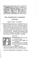 第 15 頁