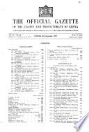 1953年9月8日