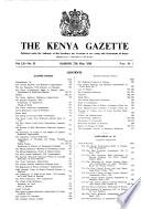 1958年5月27日
