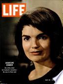 1964年5月29日