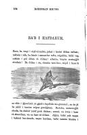 第 184 頁