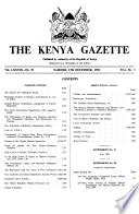 1976年12月17日