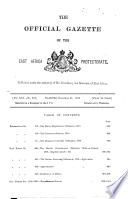 1919年12月31日