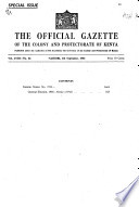 1956年9月6日