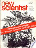 1975年7月3日