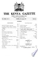 1977年8月19日