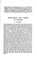 第 295 頁