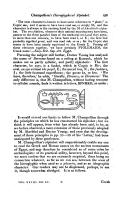 第 193 頁