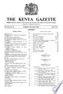 1959年3月17日
