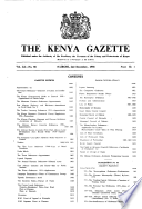 1958年12月2日
