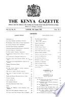 1958年8月19日