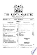 1975年4月11日