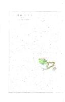 第 738 頁
