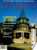 1994 年 3 月 - 4 月