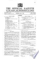 1947年6月17日