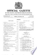 1956年12月11日