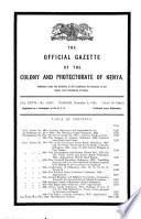 1925年12月9日