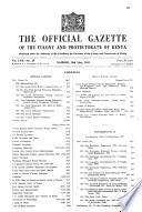 1955年5月10日